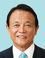 麻生太郎(福岡8区・自民党・衆議院HPより)財務大臣