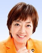 太田房江参議院院議員(大阪選挙区・自民党)参議院のHPより