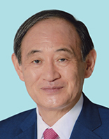 菅義偉(神奈川2区・自民党・衆議院HPより)官房長官