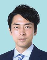 小泉進次郎衆議院議員(神奈川11区・自由民主党)衆議院のHPより