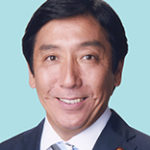 菅原一秀衆議院議員(東京9区・自由民主党)衆議院のHPより