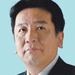 枝野幸男衆議院議員(埼玉5区・立憲民主党)衆議院のHPより