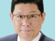 高木毅衆議院議員(福井2区・自由民主党)衆議院のHPより
