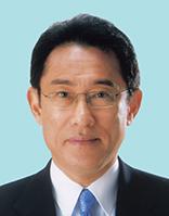 岸田文雄衆議院議員(広島1区・自民党)衆議院のHPより