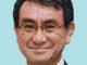 河野太郎衆議院議員(神奈川15区・自民党)衆議院のHPより