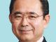 田中和徳衆議院議員(神奈川10区・自民党)衆議院のHPより