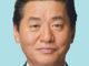神田憲次衆議院議員(愛知5区・自由民主党)衆議院のHPより