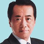菅直人衆議院議員(東京18区・立憲民主党)衆議院のHPより
