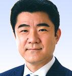野上浩太郎参議院議員(富山県選挙区・自由民主党)参議院のHPより