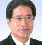 増子輝彦参議院議員(福島・無所属)参議院のHPより。元野党統一候補。元国民民主党
