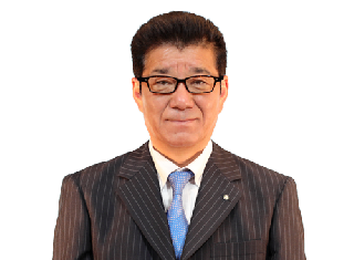松井一郎 日本維新の会代表・大阪市長 大阪市のHPより