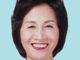松島みどり衆議院議員(東京14区・自由民主党)衆議院のHPより