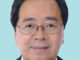 斎藤鉄夫衆議院議員(比例中国・公明党)衆議院のHPより