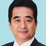 坂井学衆議院議員(神奈川5区・自由民主党)衆議院のHPより