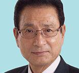 加藤寛治衆議院議員(長崎2区・自民民主党)衆議院のHPより