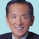 中村喜四郎衆議院議員(茨城7区・立憲民主党)衆議院のHPより