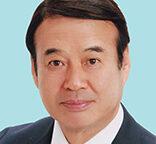 神谷昇衆議院議員(大阪18区・自由民主党)衆議院のHPより
