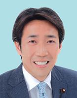 中山展広衆議院議員(神奈川9区・自由民主党)衆議院のHPより