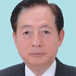 太田昭宏衆議院議員(東京12区・公明党)衆議院のHPより