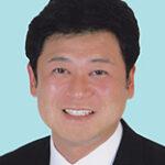 田中英之衆議院議員(京都4区・自由民主党)衆議院のHPより