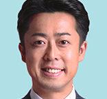 谷川とむ衆議院議員(大阪19区・自由民主党)衆議院のHPより
